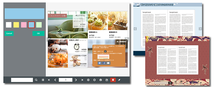 ロゴスウェア、デジタルブック作成ソフト「FLIPPER U」のHTML5用ビューアーを強化