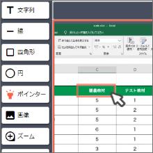 LOGOSWARE 動画編集ツール
