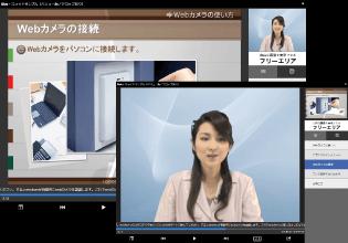 動画+スライド