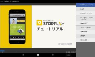 ナレーション音声+スライド